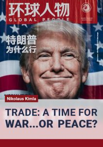 Trade: A Time for War…or Peace?